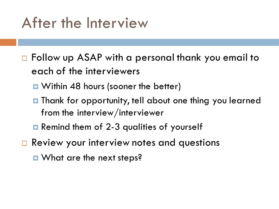 What To Do If You Get An Interview