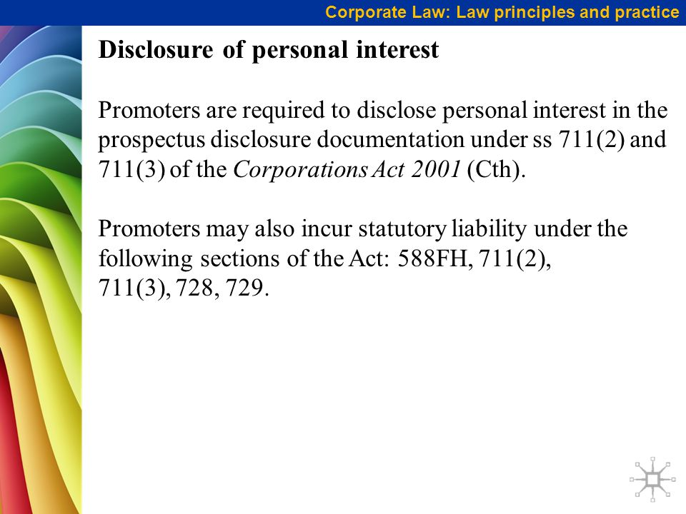 Disclosure of personal interest