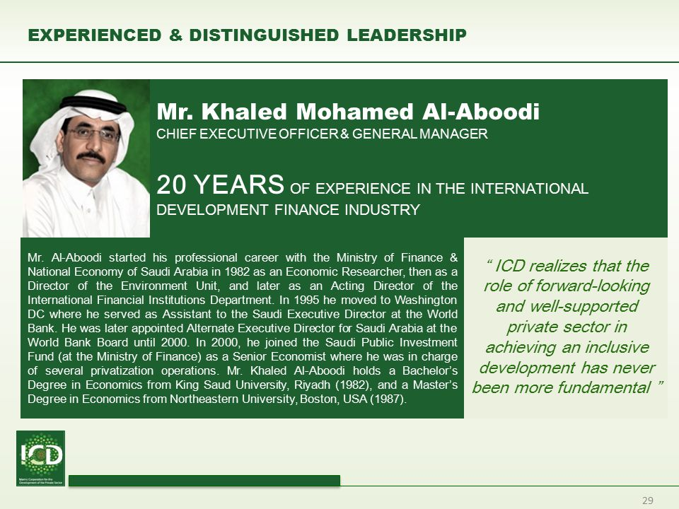EXPERIENCED & DISTINGUISHED LEADERSHIP