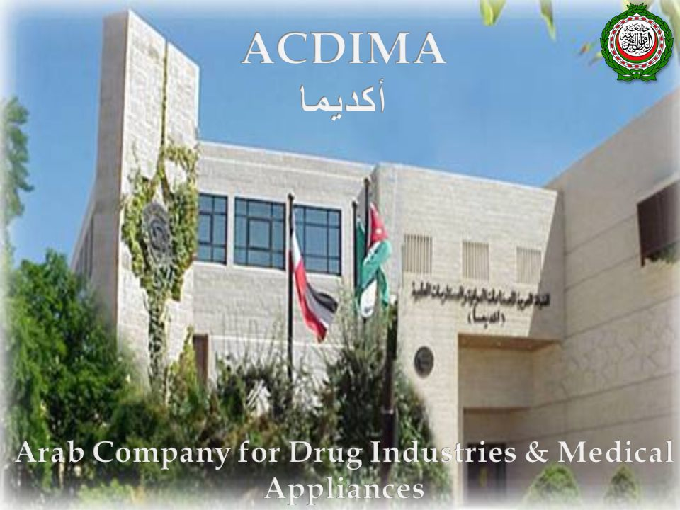 Arab Company for Drug Industries & Medical Appliances