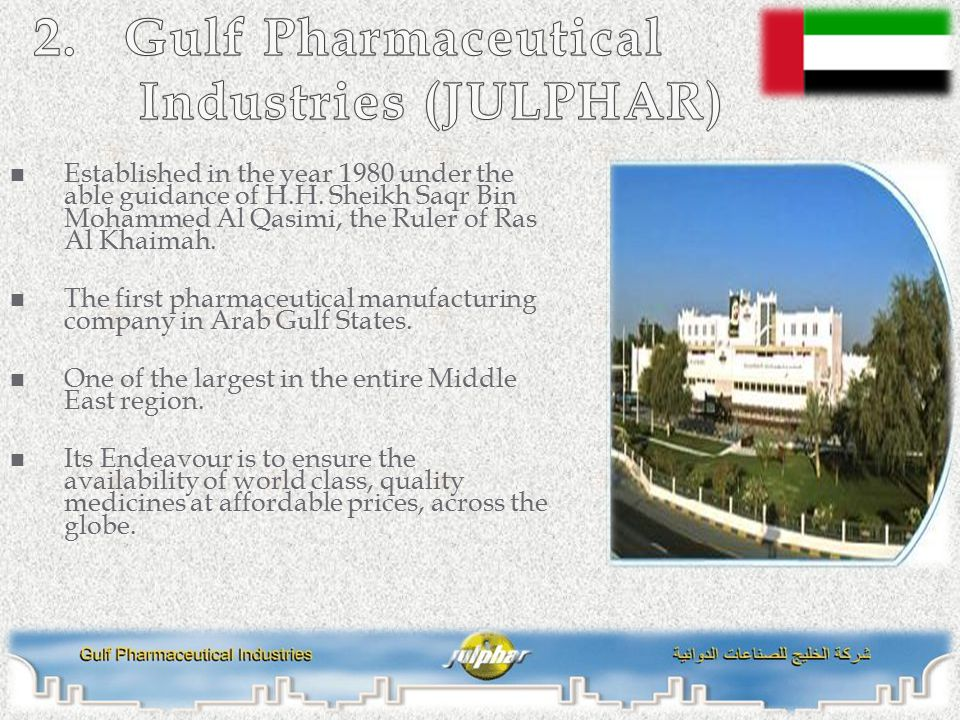 2. Gulf Pharmaceutical Industries (JULPHAR)