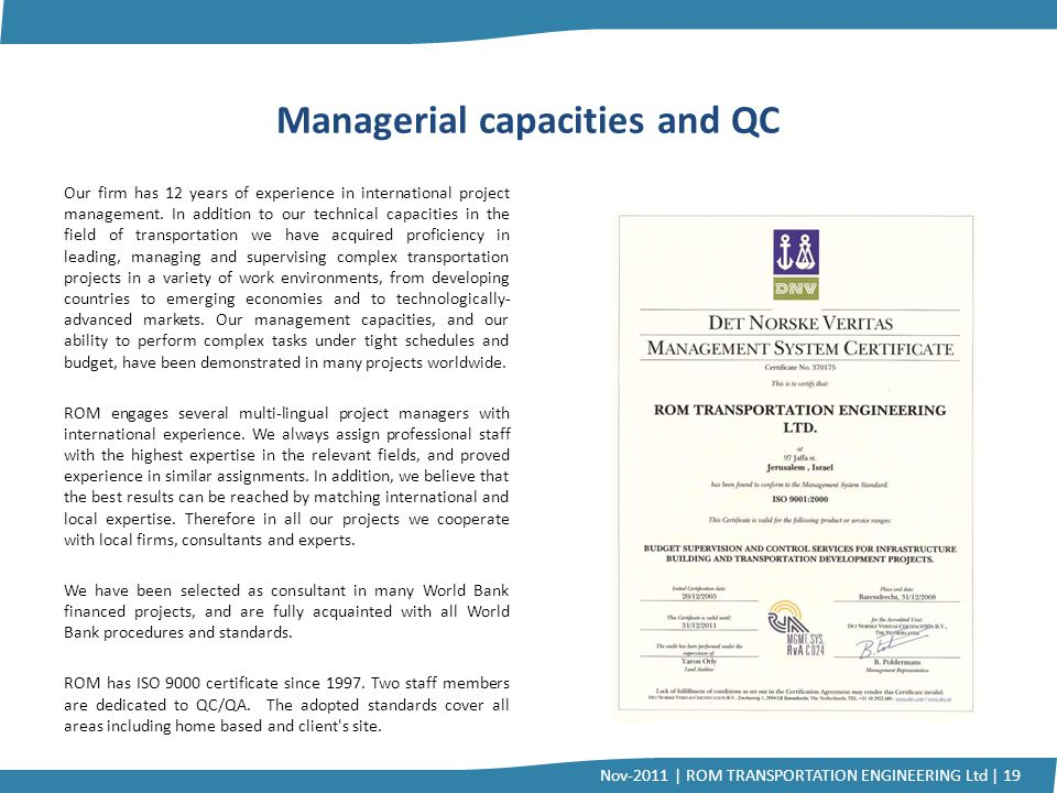 Managerial capacities and QC