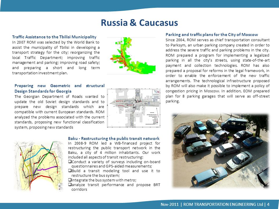 Russia & Caucasus Parking and traffic plans for the City of Moscow