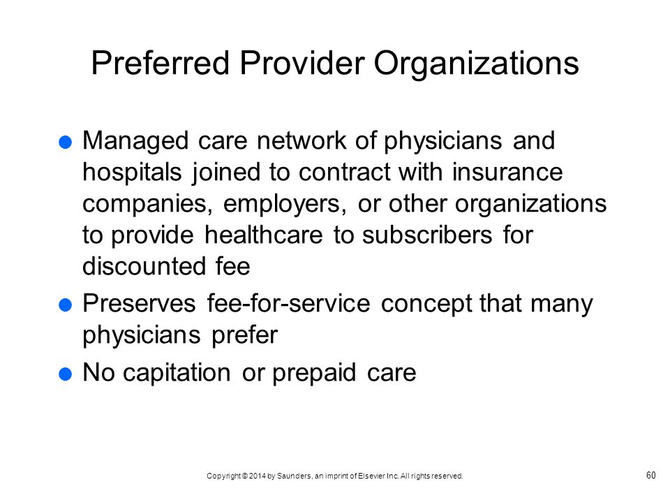 preferred provider organization and primary care Preferred provider organization (ppo) plans are health care plans contracted with a network of medical you are required to pick a primary care physician.