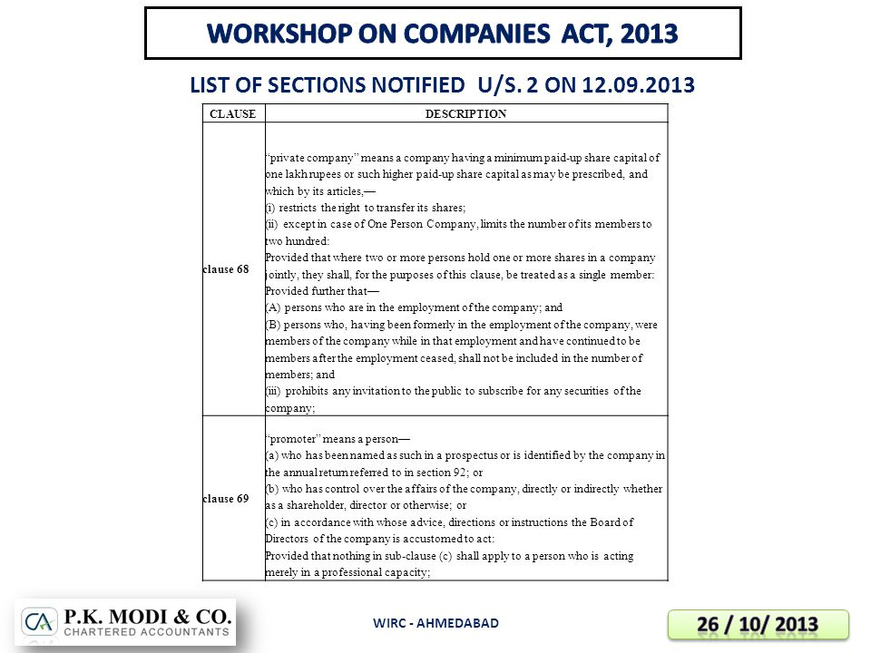 company law workshop Small business workshops are half-day seminars that are designed to assist the small business owner in meeting their responsibilities under new jersey tax law.
