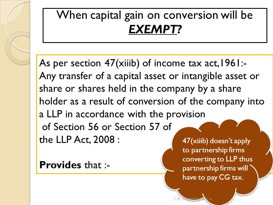 When capital gain on conversion will be EXEMPT