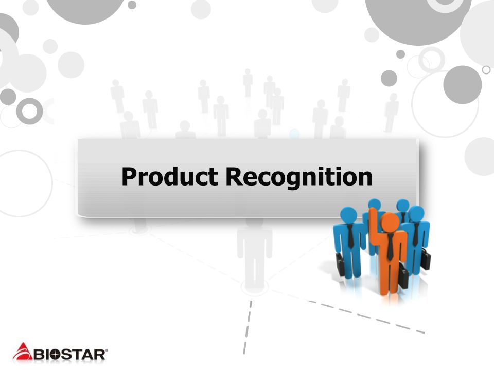Product Recognition