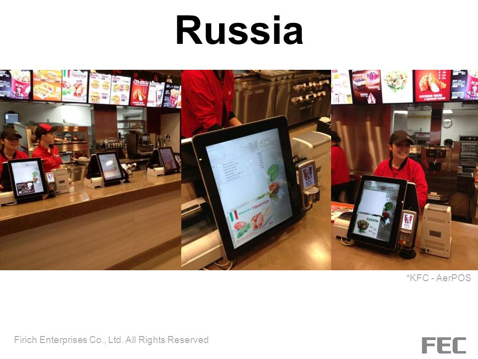 Russia *KFC - AerPOS Firich Enterprises Co., Ltd. All Rights Reserved