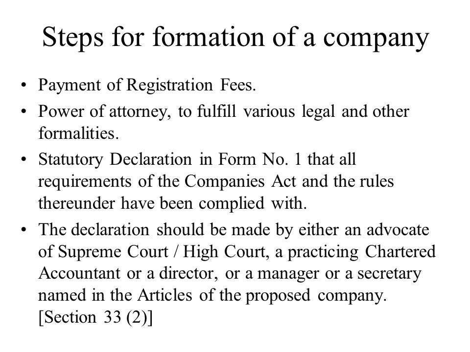 Steps for formation of a company
