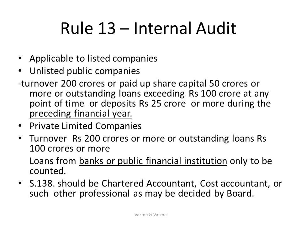 Rule 13 – Internal Audit Applicable to listed companies