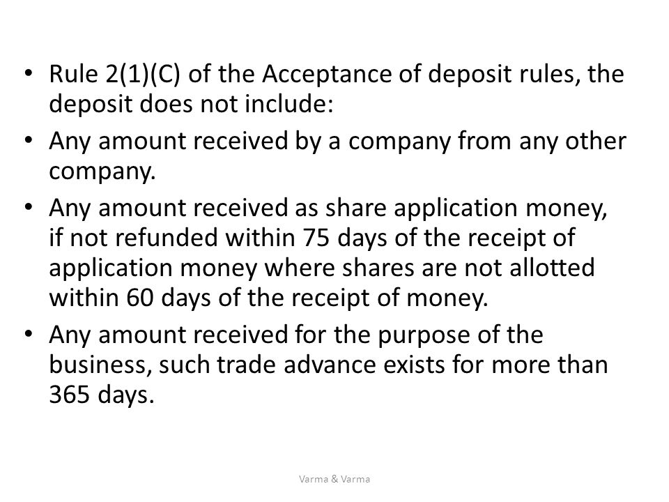 Any amount received by a company from any other company.