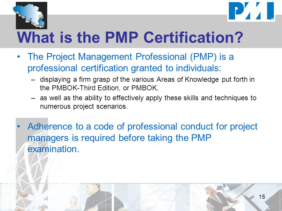 What is the PMP Certification