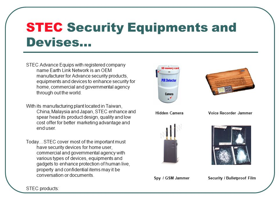 STEC Security Equipments and Devises…