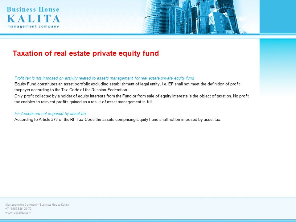Taxation of real estate private equity fund