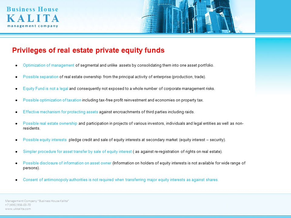 Privileges of real estate private equity funds