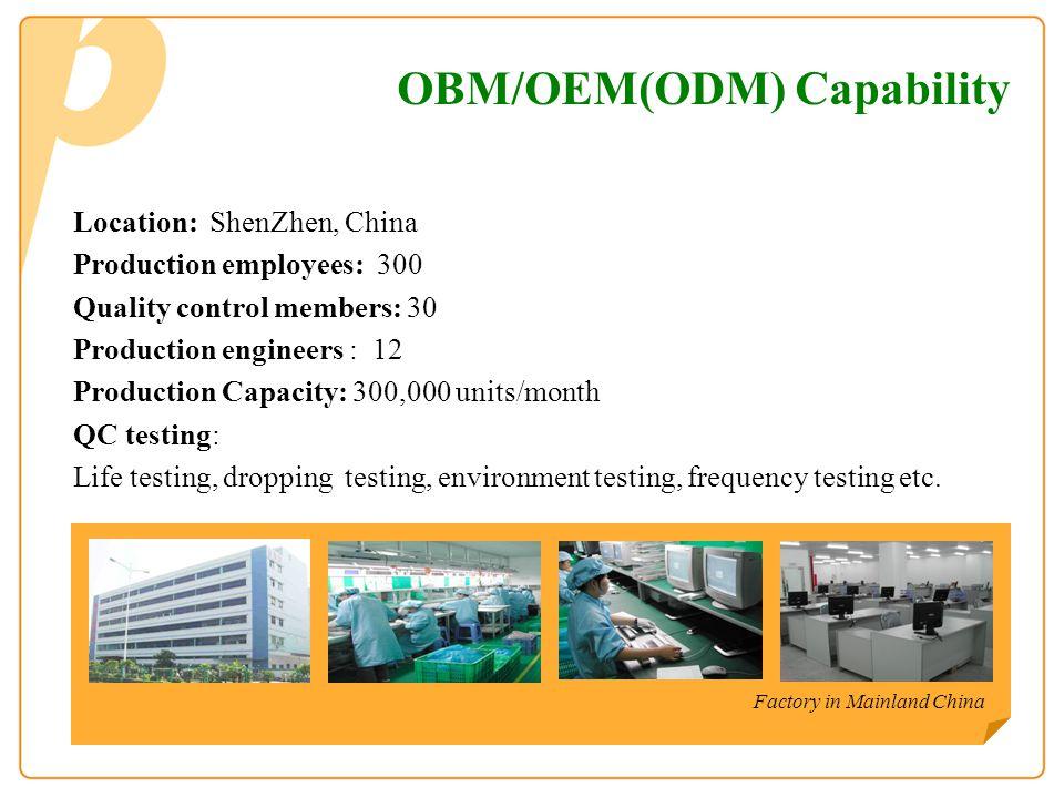 OBM/OEM(ODM) Capability