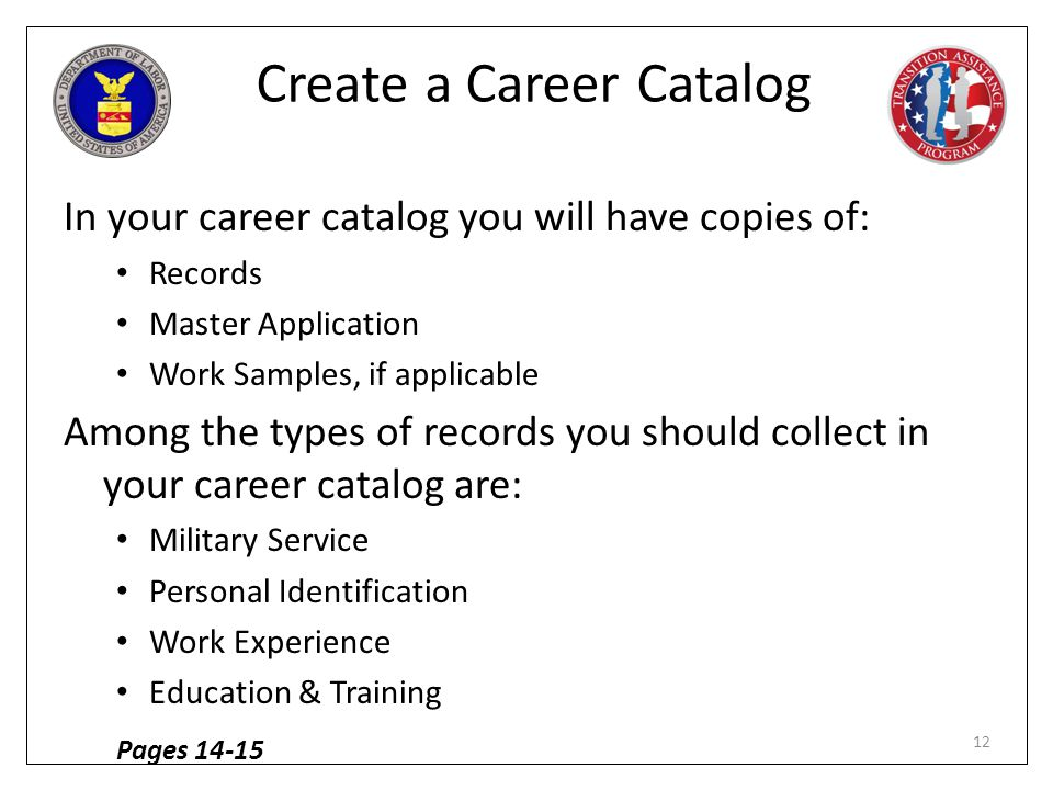 Create a Career Catalog