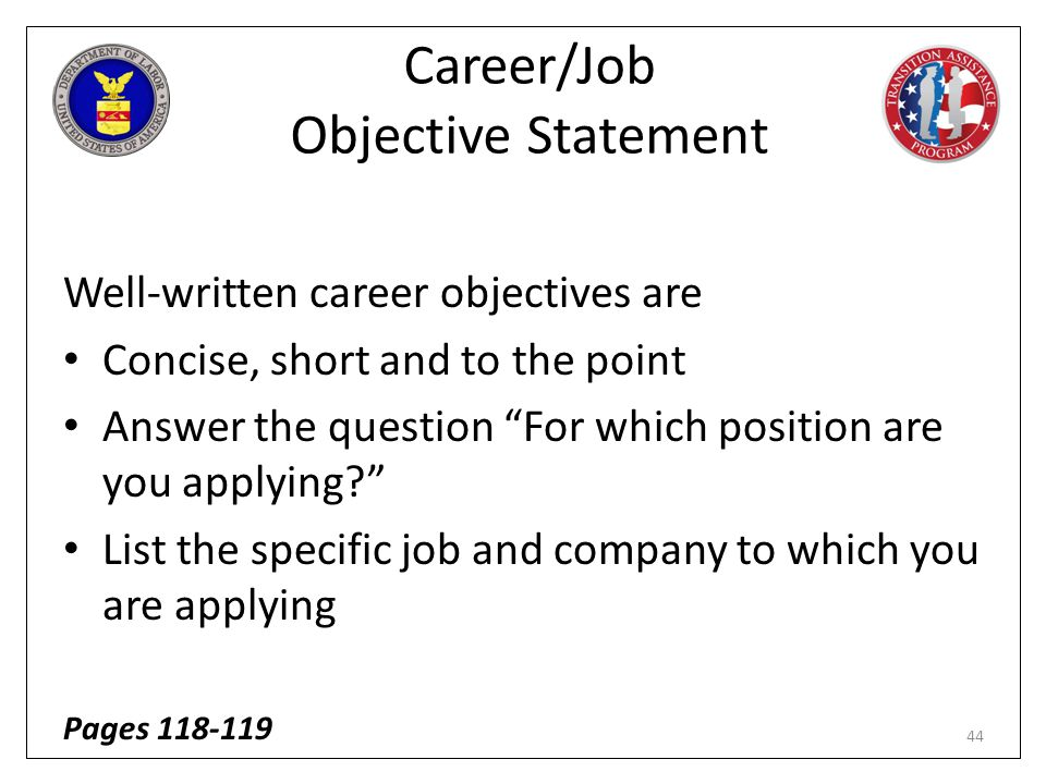 Career/Job Objective Statement