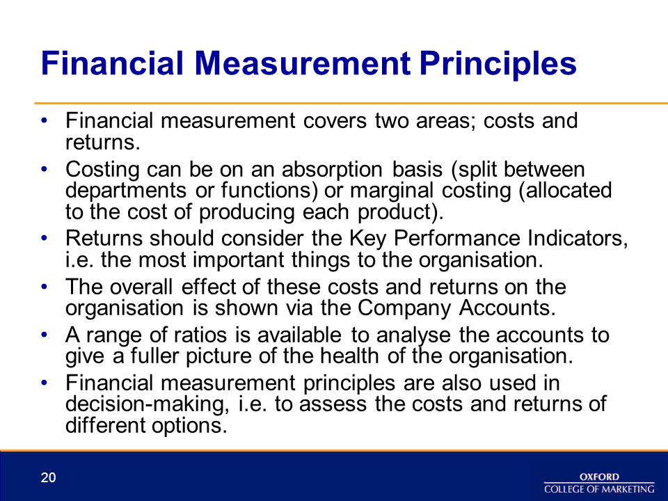 Financial Measurement Principles