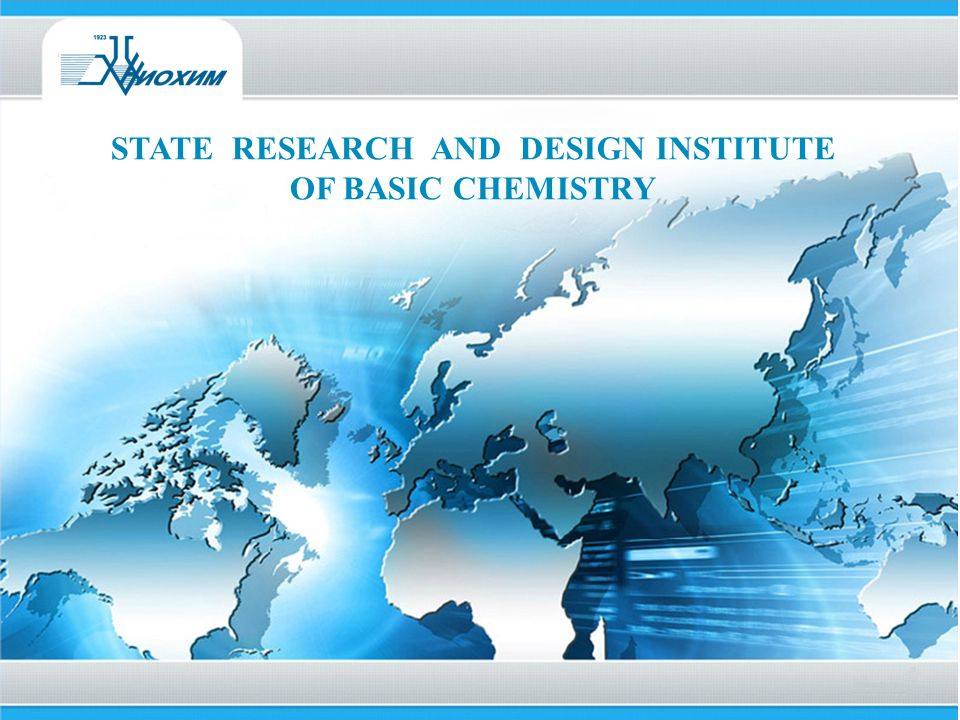 STATE RESEARCH AND DESIGN INSTITUTE OF BASIC CHEMISTRY