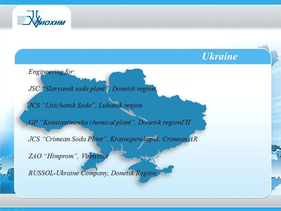 Ukraine Engineering for: JSC Slavyansk soda plant , Donetsk region