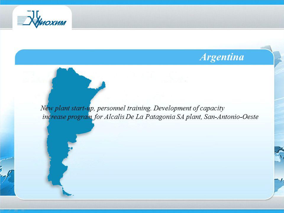 Argentina New plant start-up, personnel training. Development of capacity. increase program for Аlcalis De La Patagonia SA plant, San-Antonio-Oeste.