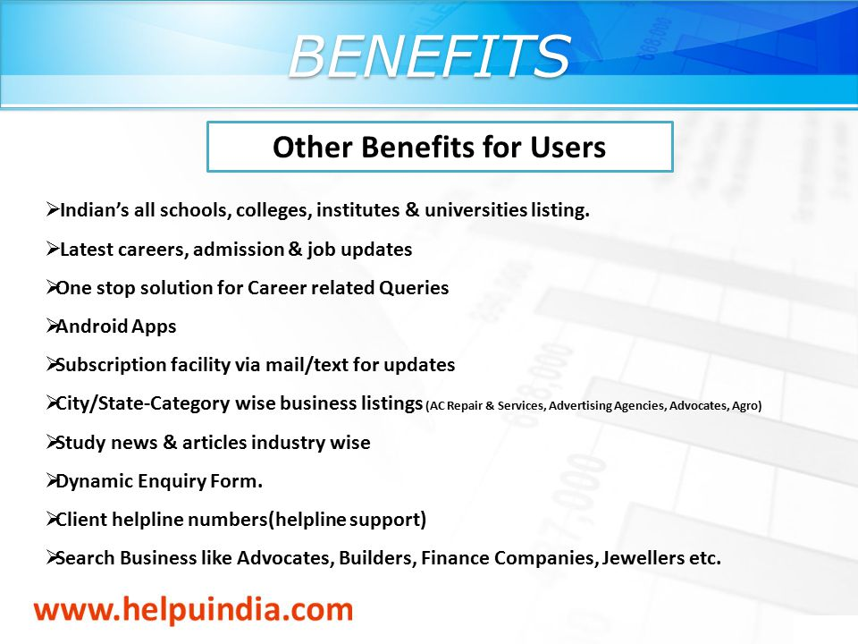 Other Benefits for Users