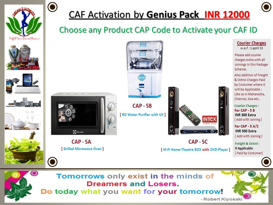 CAF Activation by Genius Pack INR 12000