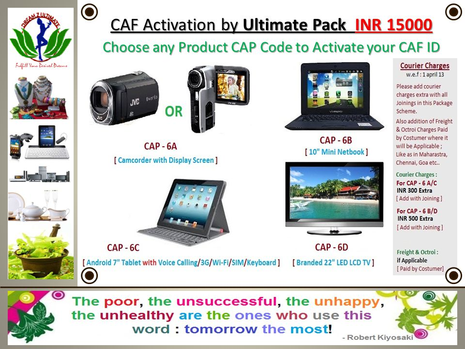CAF Activation by Ultimate Pack INR 15000