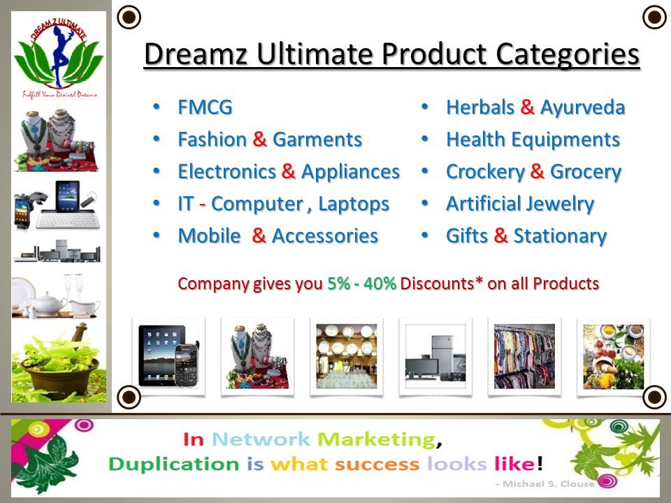 Dreamz Ultimate Product Categories