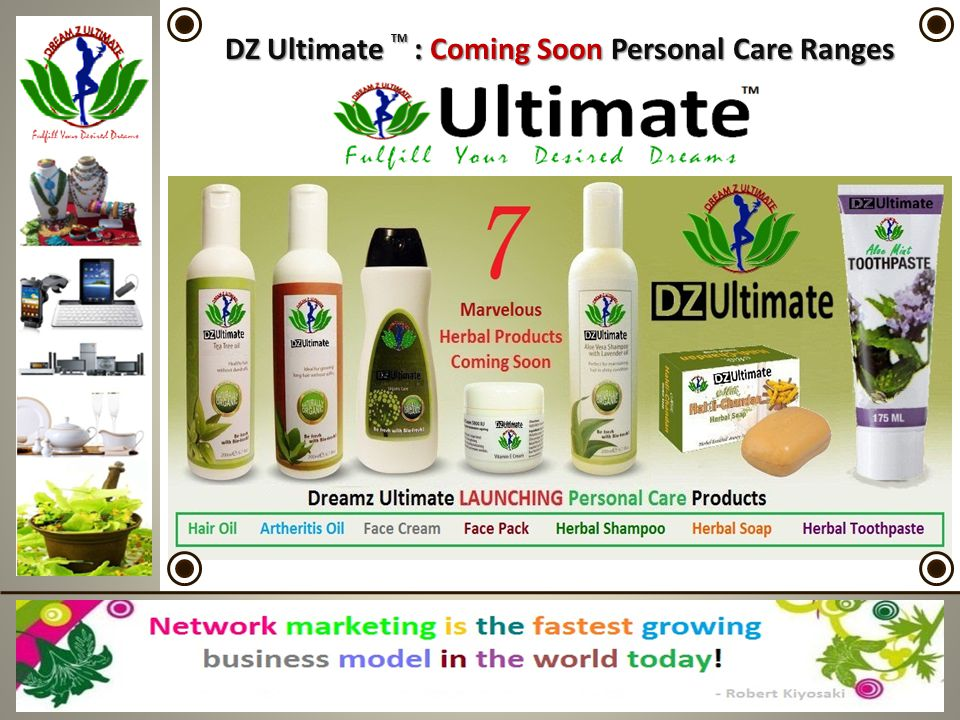 DZ Ultimate TM : Coming Soon Personal Care Ranges