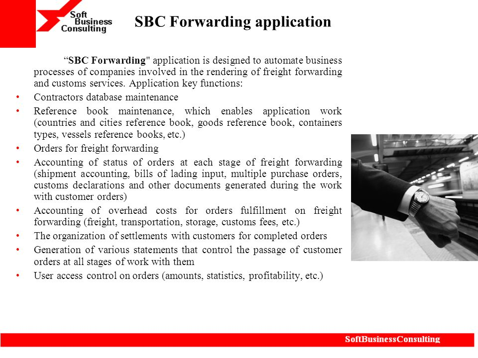 SBC Forwarding application