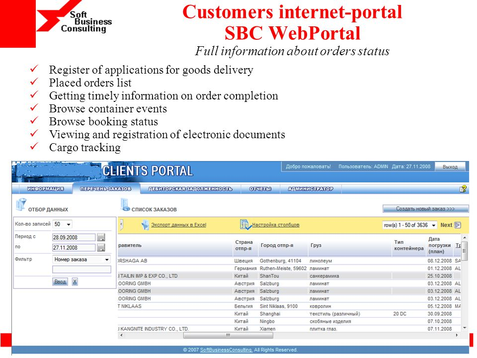 Customers internet-portal SBC WebPortal Full information about orders status