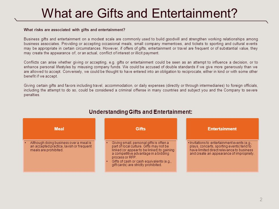 What are Gifts and Entertainment