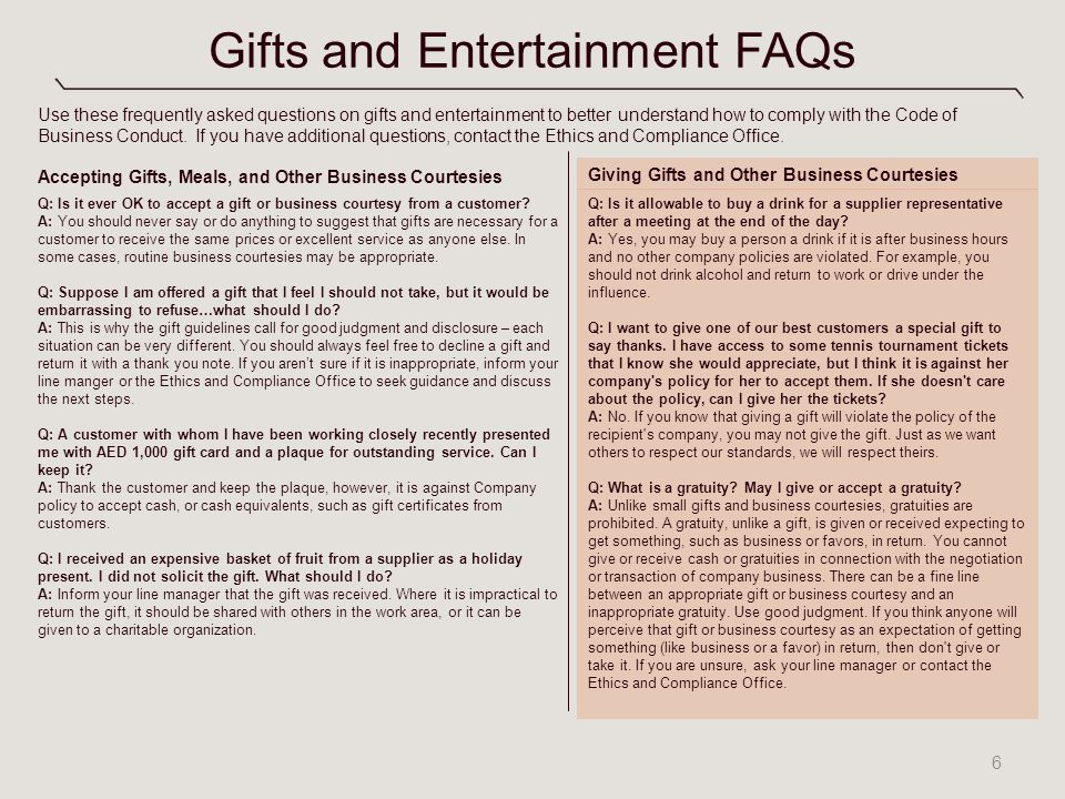 Gifts and Entertainment FAQs