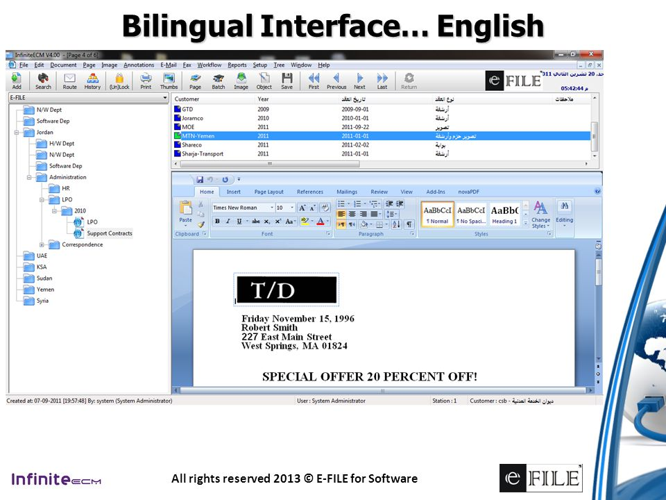 Bilingual Interface… English