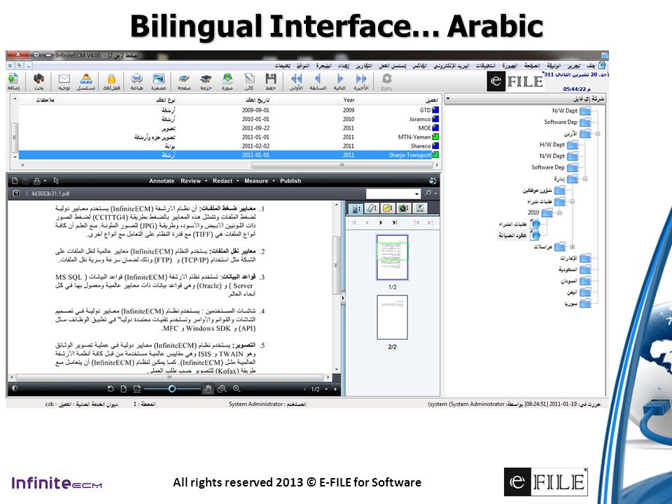 Bilingual Interface… Arabic