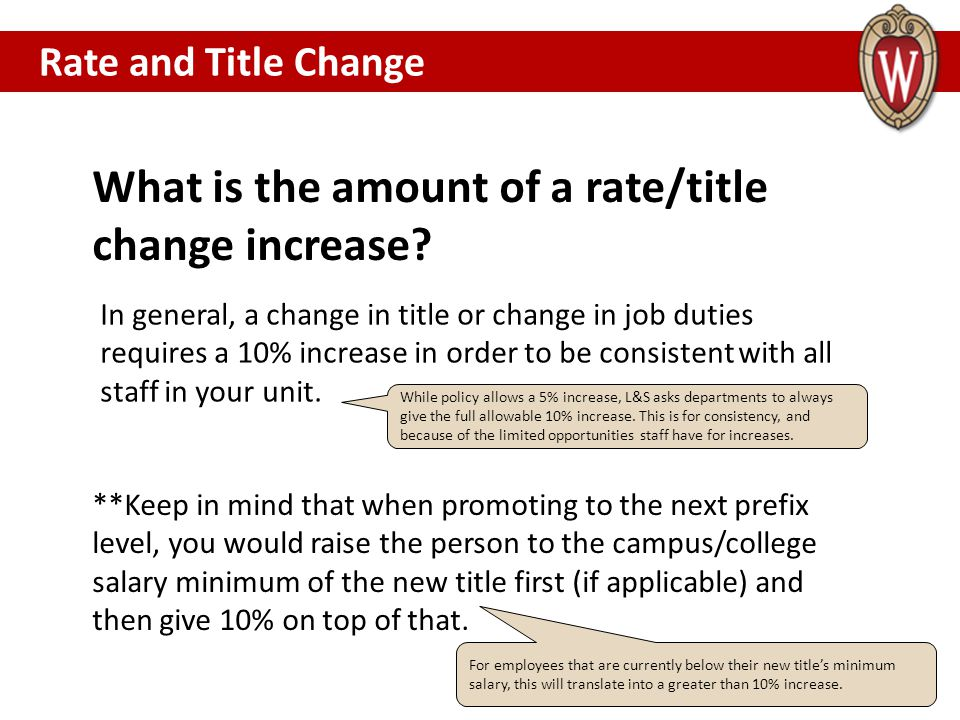 What is the amount of a rate/title change increase
