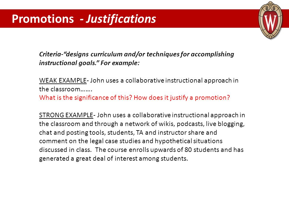 Promotions - Justifications