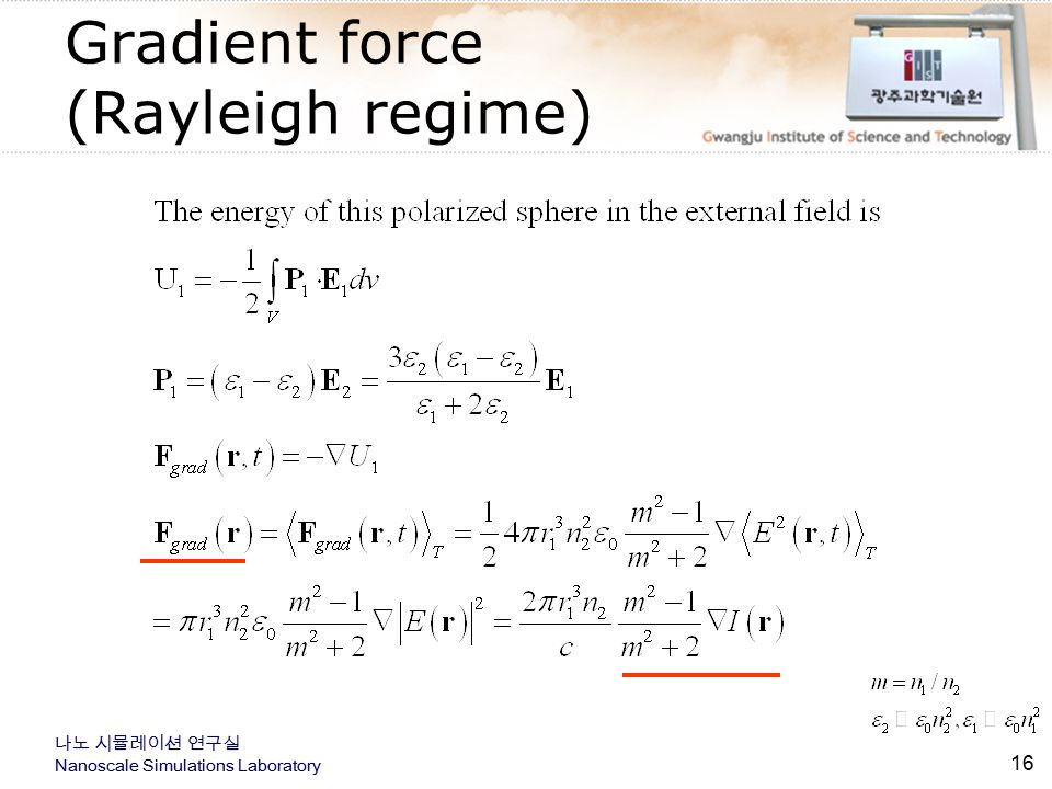 Gradient force (Rayleigh regime)