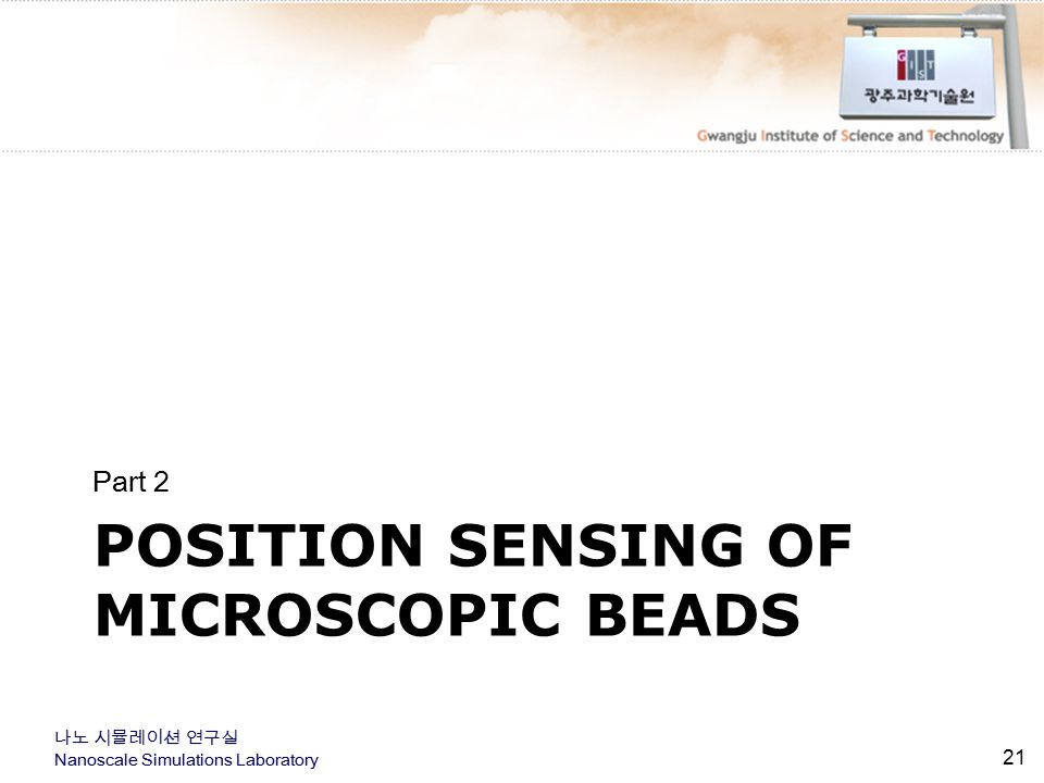 Position sensing of microscopic beads