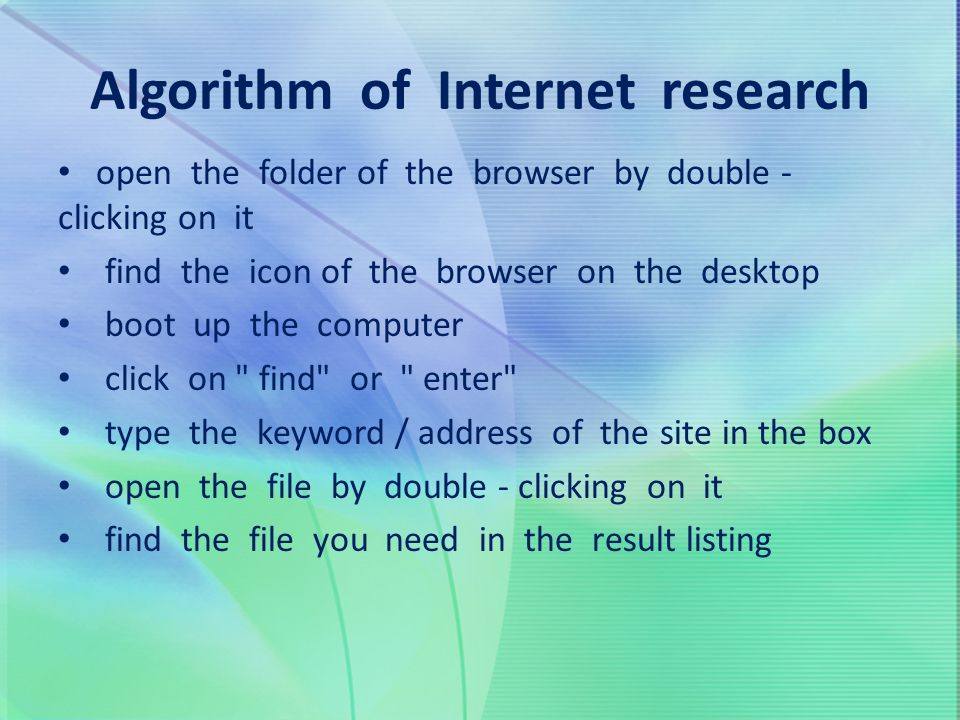 Algorithm of Internet research