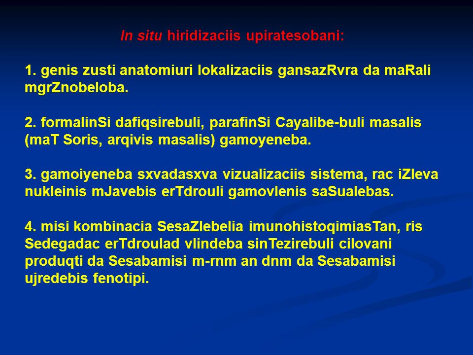 In situ hiridizaciis upiratesobani:
