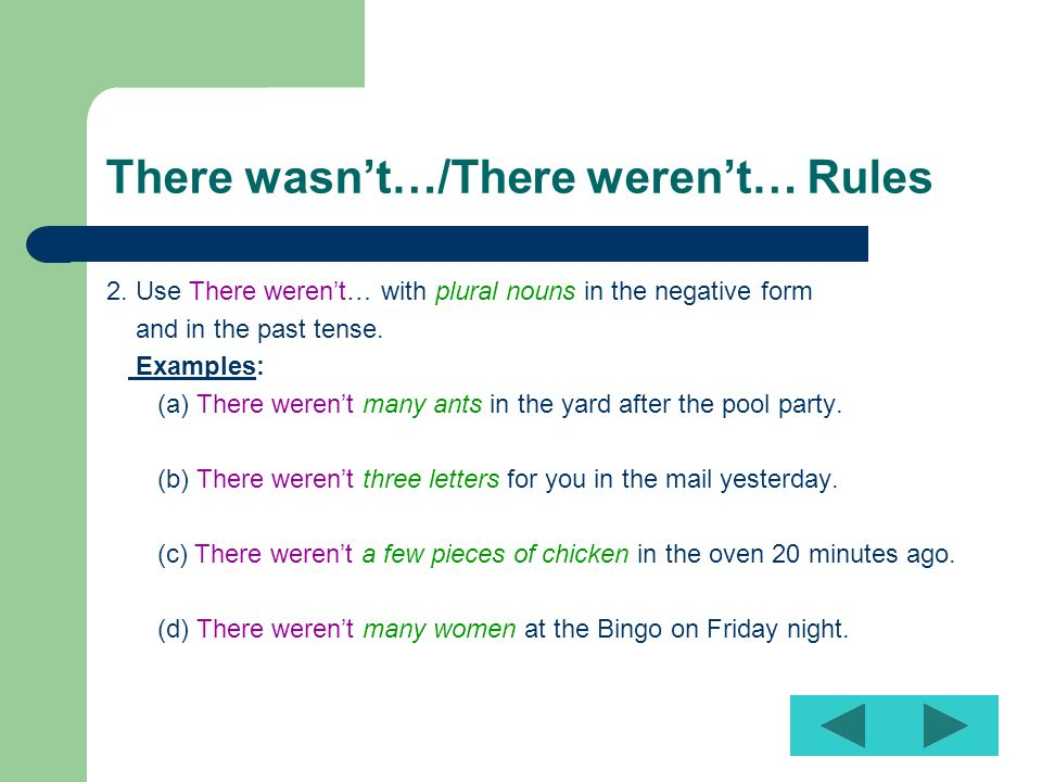 There wasn't…/There weren't… Rules