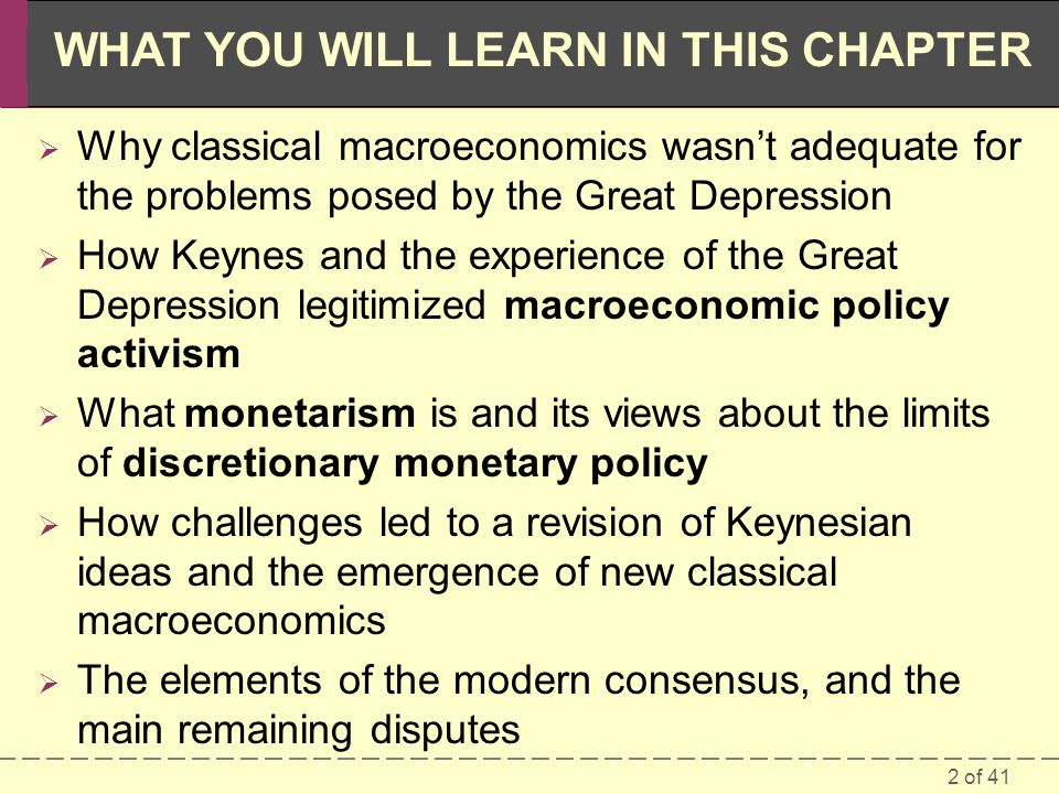 Why classical macroeconomics wasn't adequate for the problems posed by the Great Depression