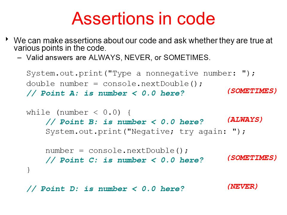 Assertions in code System.out.print( Type a nonnegative number: );