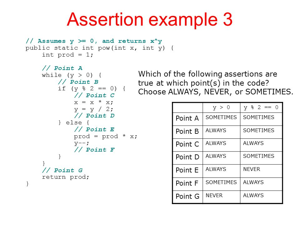 Assertion example 3