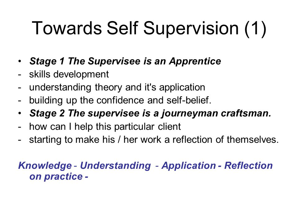 Towards Self Supervision (1)