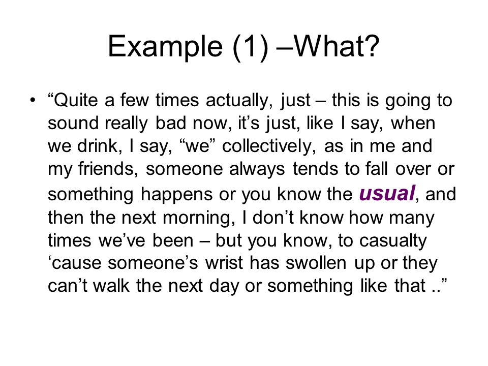 Example (1) –What