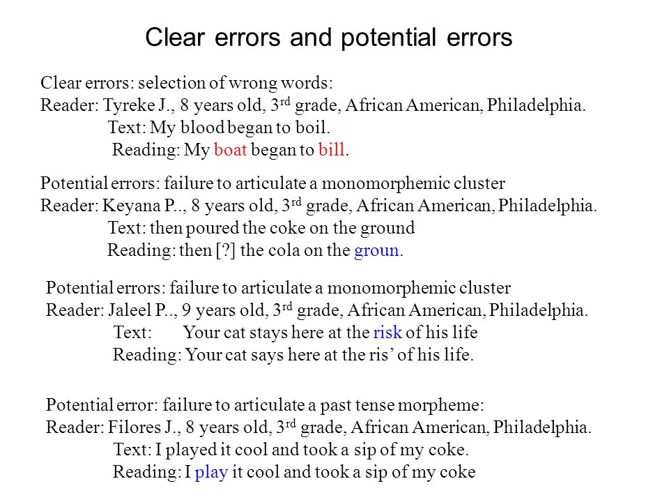 Clear errors and potential errors